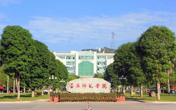 中国大学生好创意 第十届全国大学生广告艺术大赛 把广告打造成产品